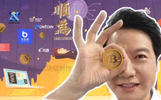 雷军/顺威投资了哪些虚拟货币项目?我们已经成功地投资了okcoin,许多项目已经关闭