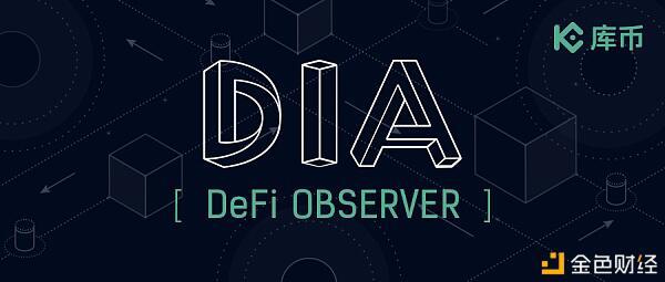 决战预言机,DIA能否撼动LINK的霸主地位?