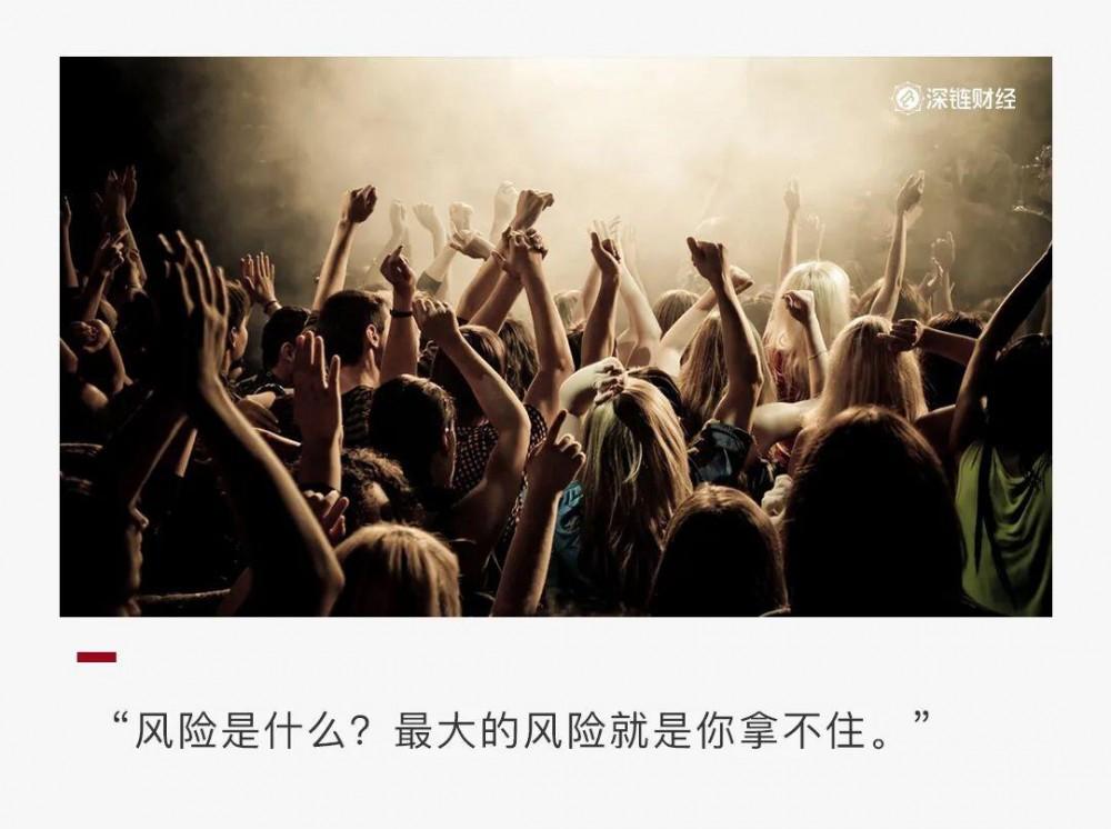 YFII是<a href='https://www.btchangqing.cn/go?_=5944c71400aHR0cHM6Ly93d3cuYnRjZmFucy5jb20vdGFnLzEyNDkv' target='_black' rel=
