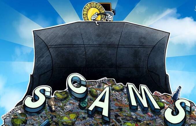 揭露真相:DeFi投资炒作助长了加密货 币 骗局