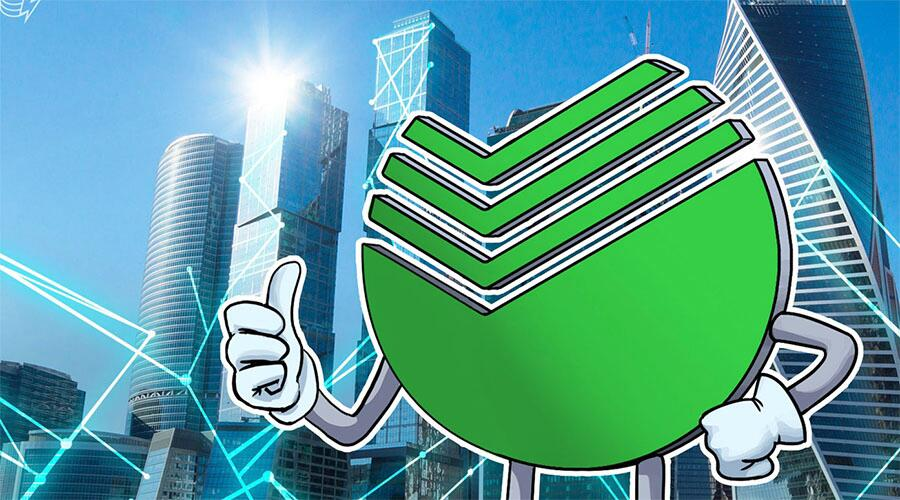 俄罗斯国有银行Sberbank和S7航空公司出售代币机票