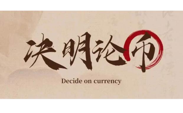 2020年8月3日决明论币 比特币放量插针,一千六百美元之下,后市如何判断?