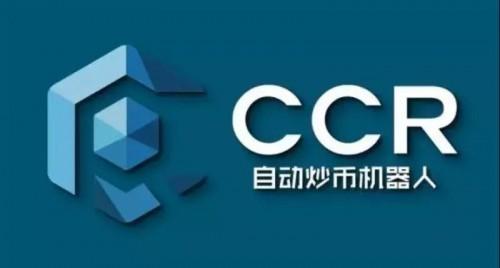 CCR炒币机器人:币圈炒币成功盈利只需做到这四步
