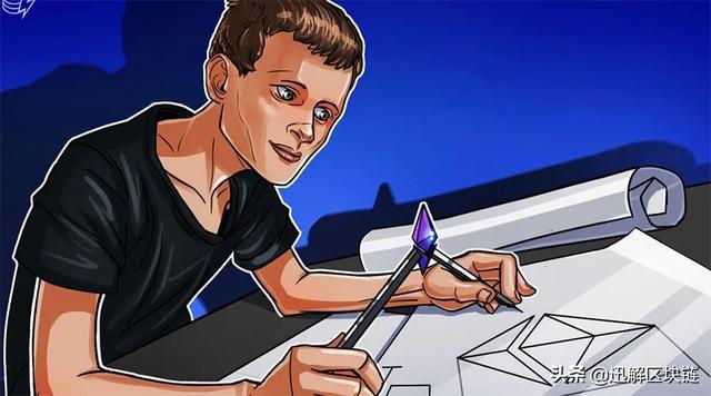 【迅解区块链】VitalikButerin:以太坊2.0带来的挑战插图