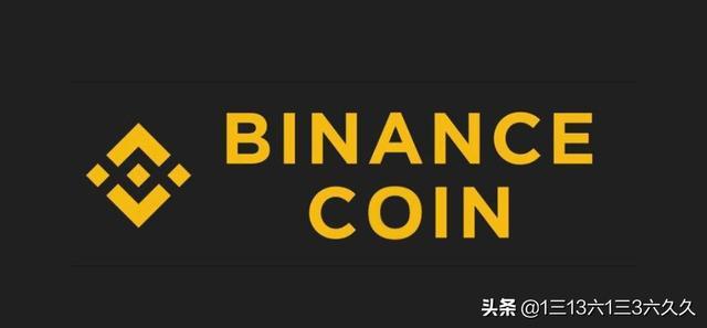 币安  Binance插图