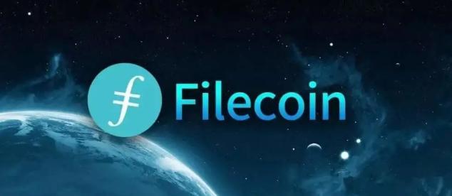 超越EOS!作为唯一落地通证,Filecoin即将撬动万亿级市场!插图(6)