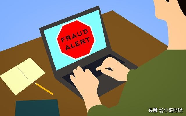 加密货币诈骗再起!通过YouTube盗取154万瑞波币插图(4)
