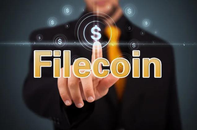 超越EOS!作为唯一落地通证,Filecoin即将撬动万亿级市场!插图(8)