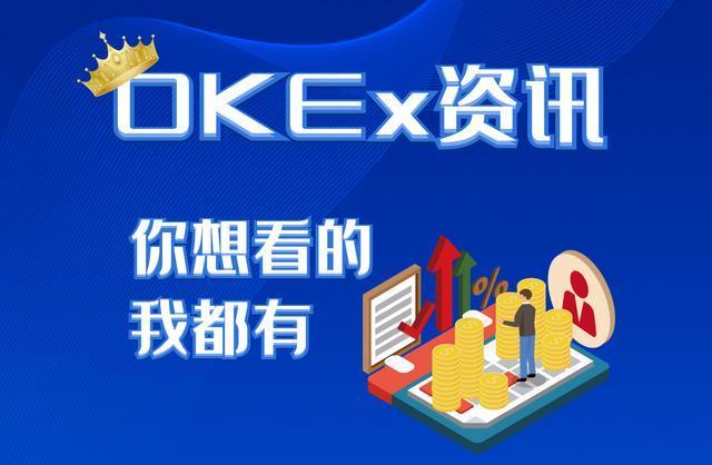 OKEx资讯丨《富爸爸,穷爸爸》:面临危机,比特币必不可少插图