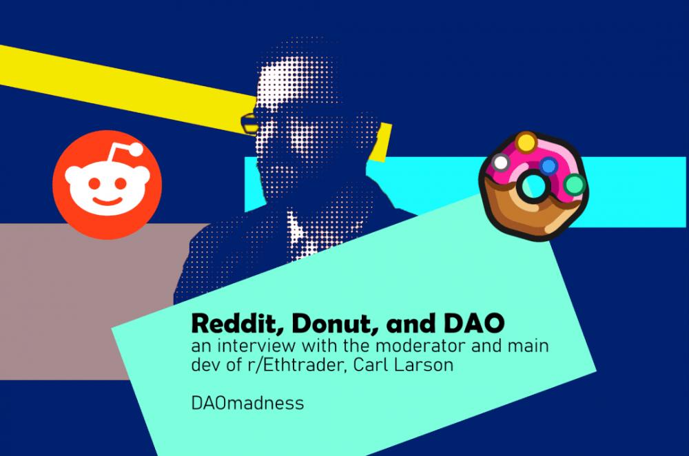 reddit、doughnuts和Dao简介