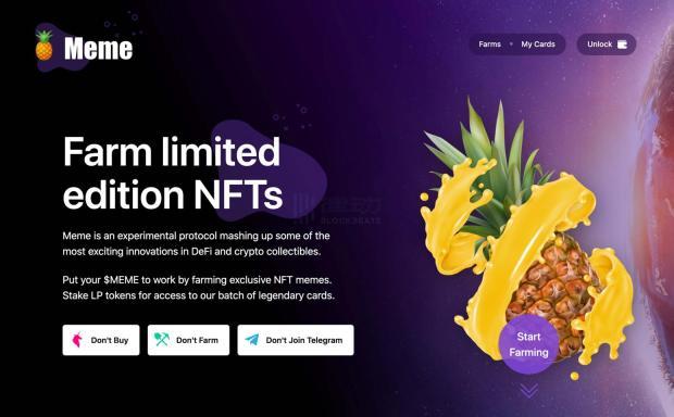 NFT生态:艺术、娱乐、移动采矿