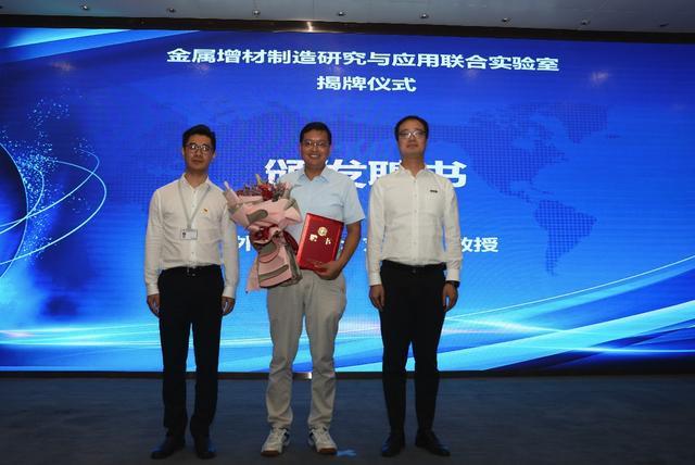 """广州恒尚与EOS共同成立""""金属增材制造研究与应用联合实验室""""插图(2)"""
