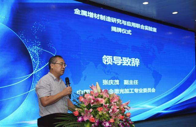 """广州恒尚与EOS共同成立""""金属增材制造研究与应用联合实验室""""插图(8)"""