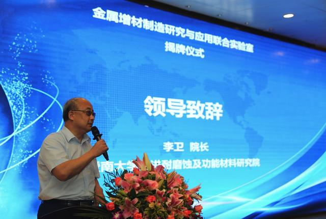 """广州恒尚与EOS共同成立""""金属增材制造研究与应用联合实验室""""插图(10)"""