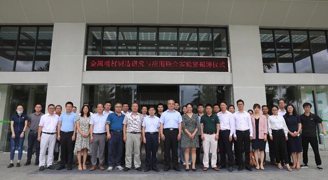"""广州恒尚与EOS共同成立""""金属增材制造研究与应用联合实验室""""插图"""