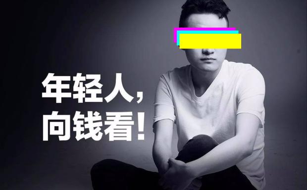 """孙宇晨:我不是币圈""""贾跃亭""""!——有一说一,确实"""