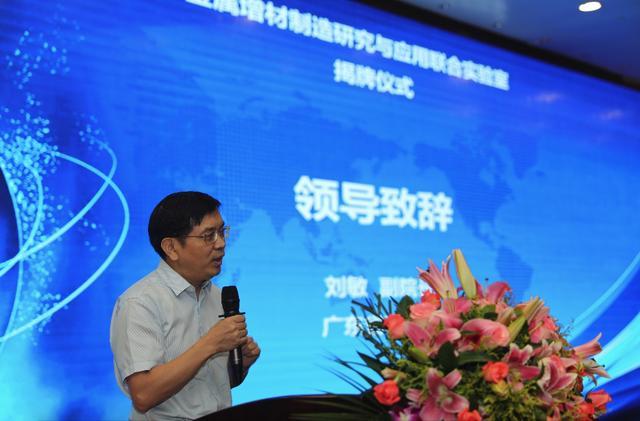 """广州恒尚与EOS共同成立""""金属增材制造研究与应用联合实验室""""插图(6)"""