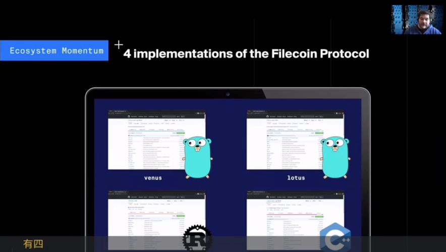 胡安致辞:filecoin网络的现状与应用前景插图21