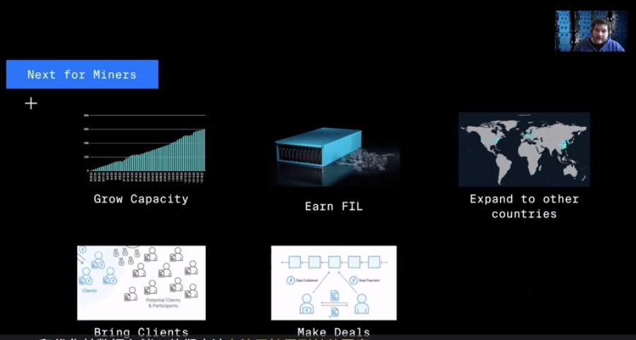 胡安致辞:filecoin网络的现状与应用前景插图29