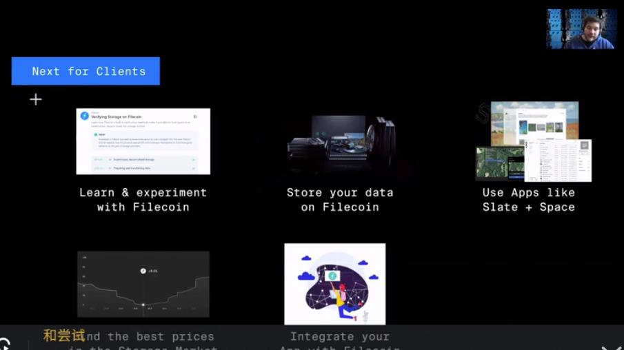 胡安致辞:filecoin网络的现状与应用前景插图31