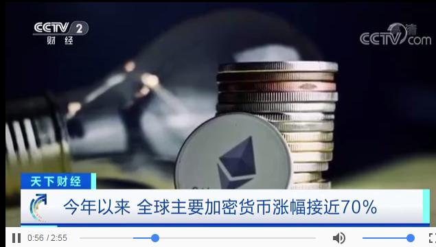 深圳发放数字货币,杭州男子每天通过云算力挖以太坊,每月收益2w