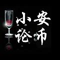 zhaoanan95