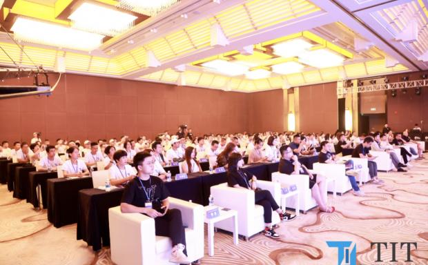 泰坦协议公共链启动仪式暨tit全球生态大会举行