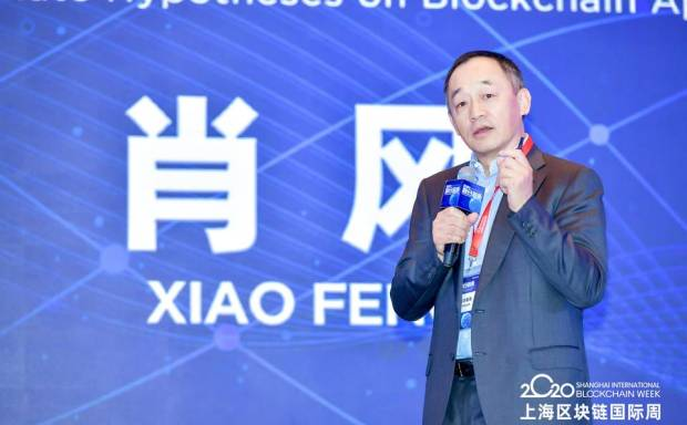 与肖峰对话:未来十年,区块链有很大的机会,隐私计算有很大的想象力