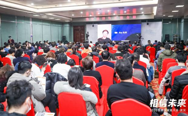 imtoken创始人何斌:defi面临私钥、矿工费和复杂性三大挑战-世界区块链大会·武汉