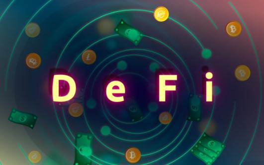 新发行的defi指数基金名单