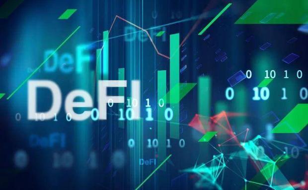 本文讨论了defi分散指数基金的常见模式及其优缺点
