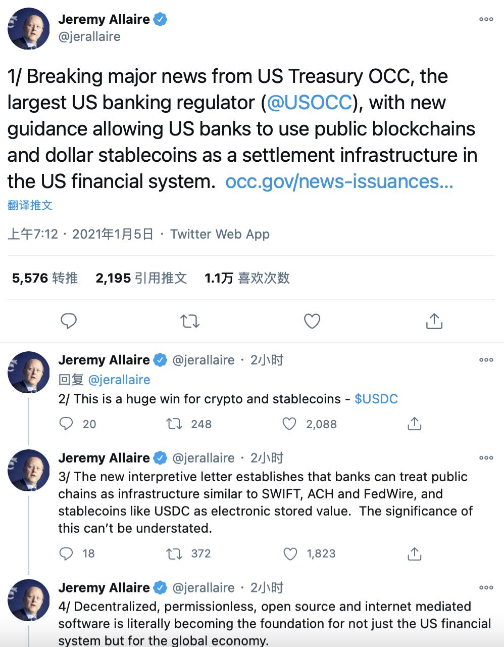 美国货币监理署(OCC):美国银行可以使用稳定币进行支付,甚至发行稳定币插图