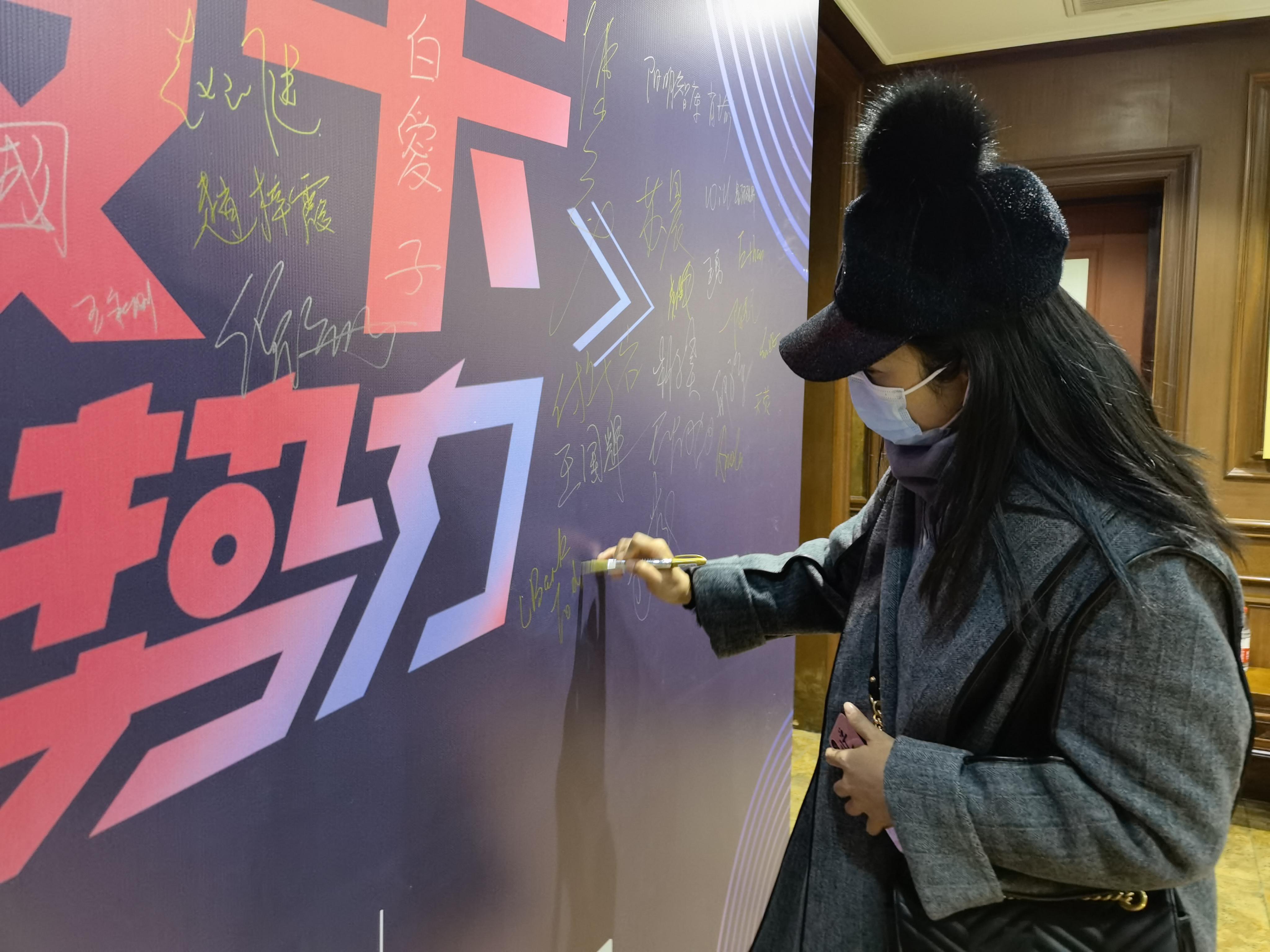 """波卡盛会丨""""2021.与您同行""""波卡新势力(上海站)圆满举办插图1"""