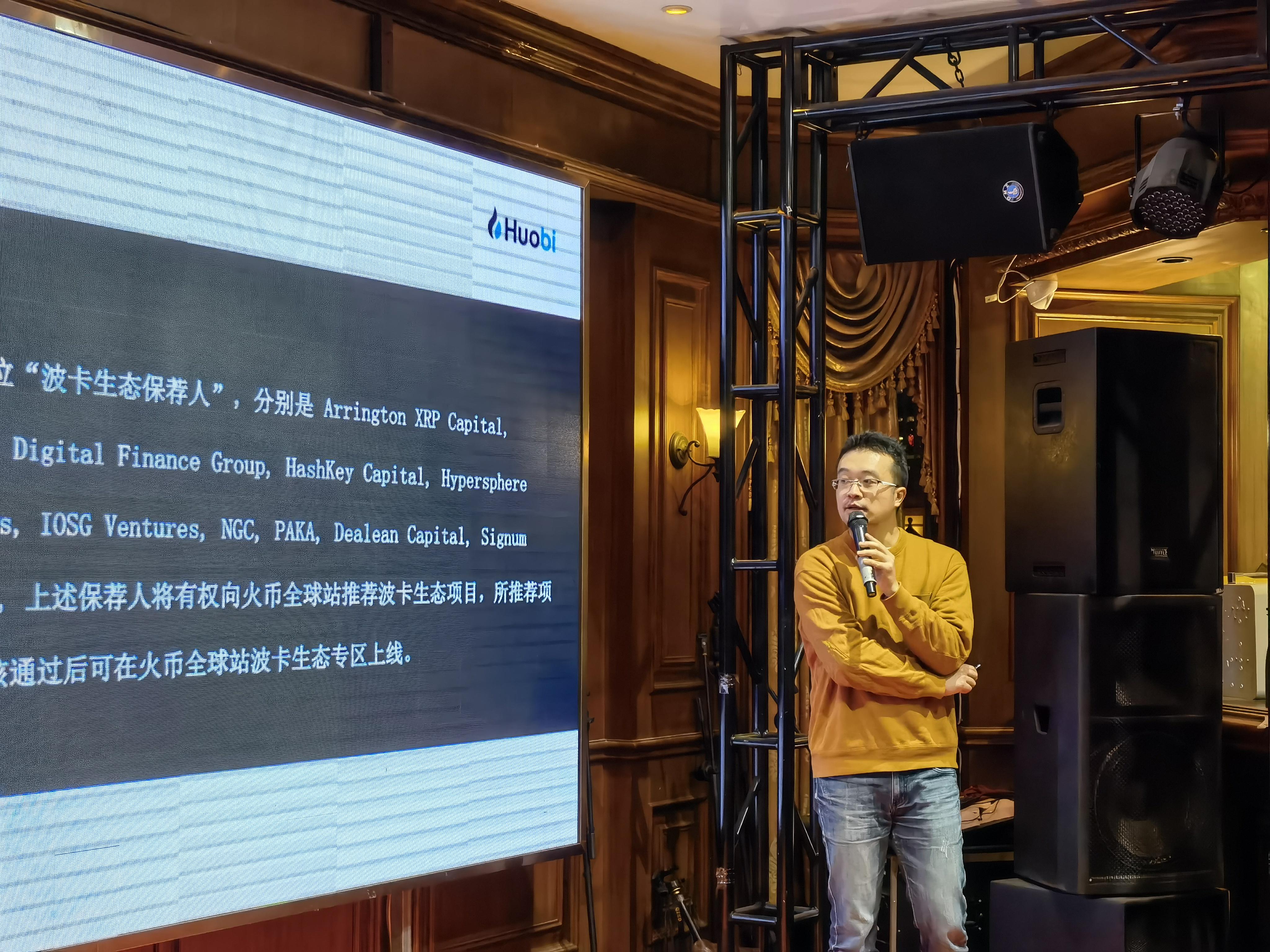 """波卡盛会丨""""2021.与您同行""""波卡新势力(上海站)圆满举办插图5"""
