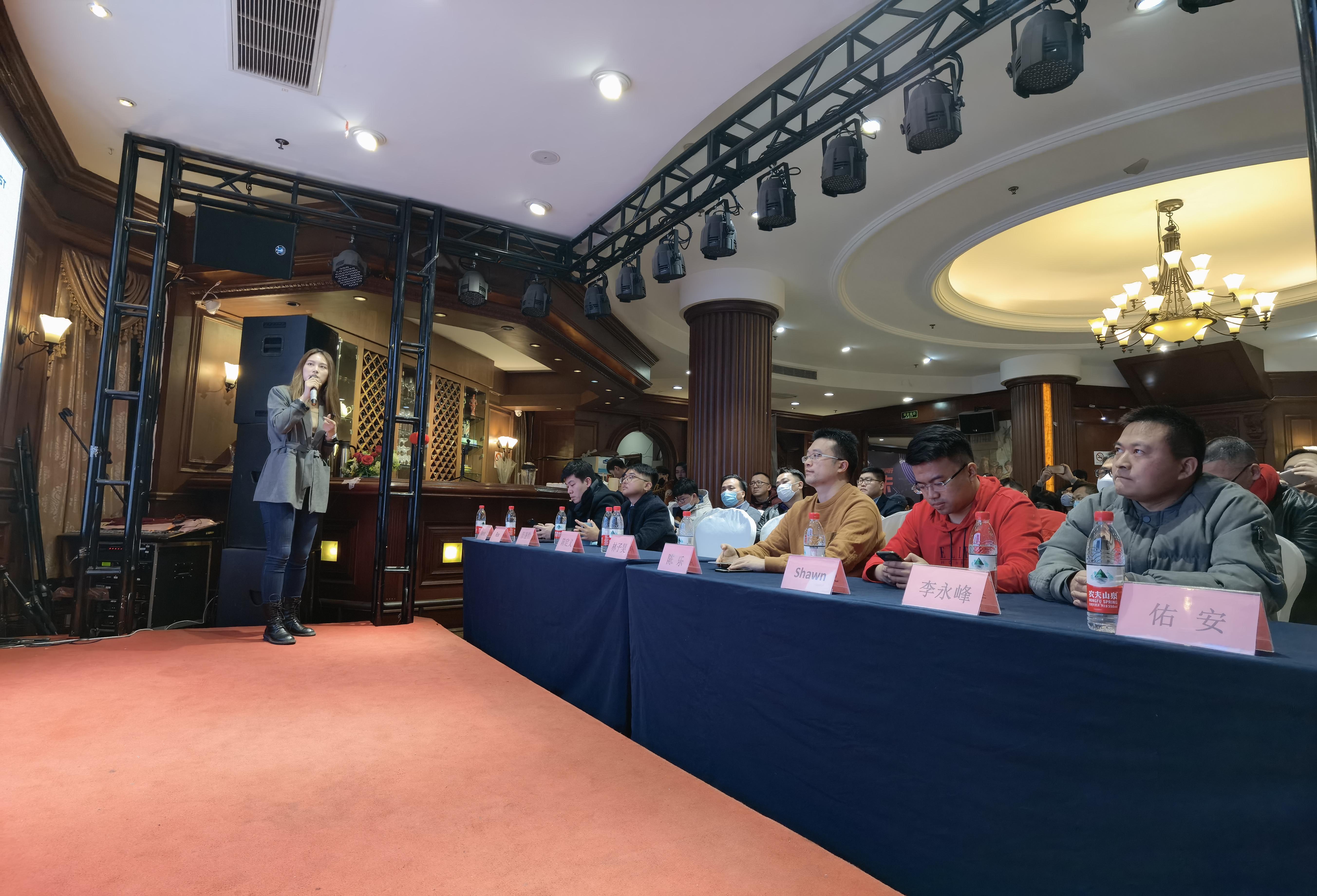 """波卡盛会丨""""2021.与您同行""""波卡新势力(上海站)圆满举办插图6"""