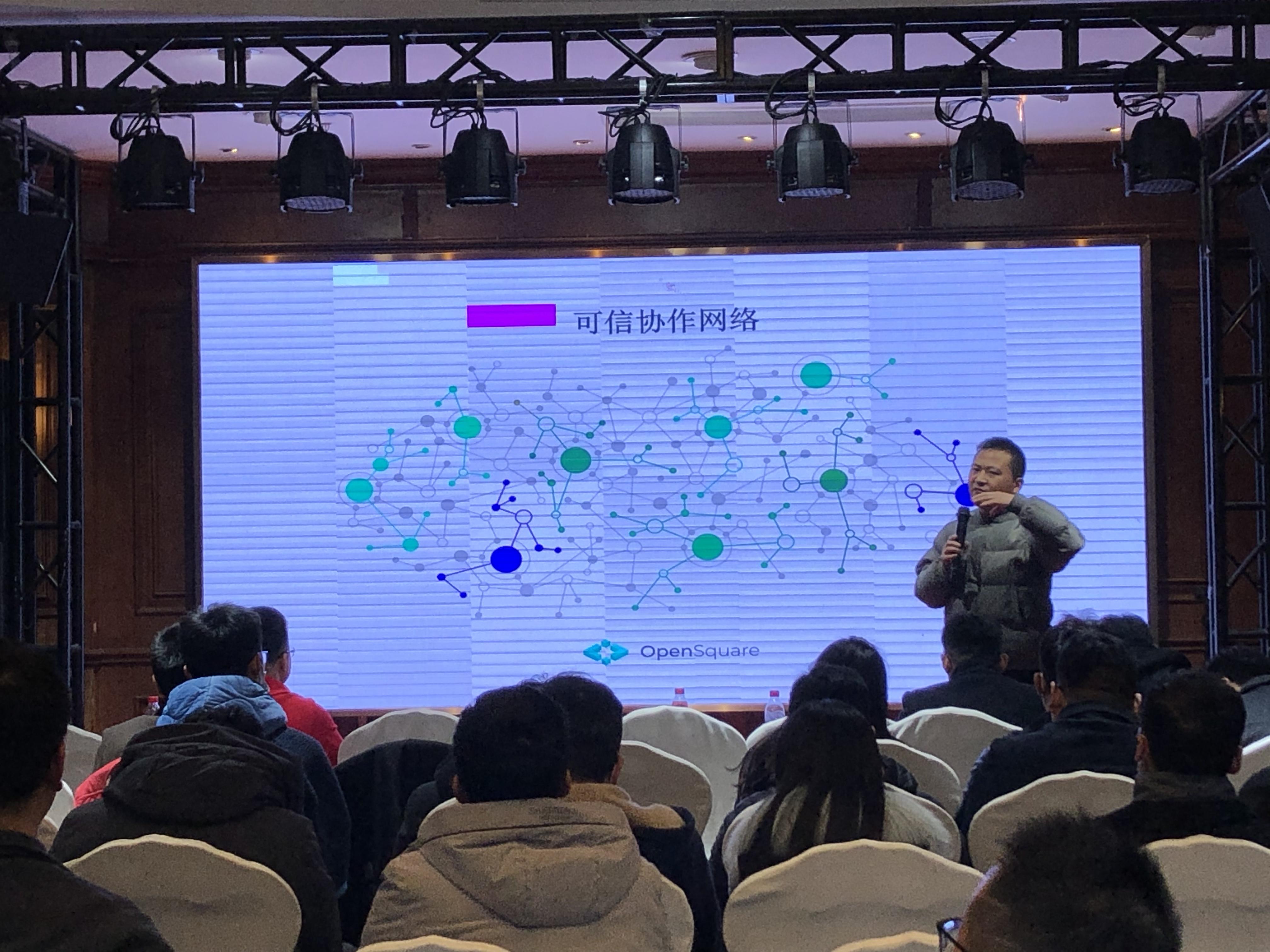 """波卡盛会丨""""2021.与您同行""""波卡新势力(上海站)圆满举办插图7"""