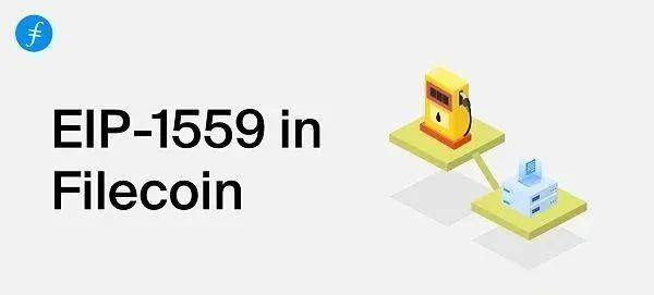 filecoin创始人胡安:filecoin的eip-1559优化插图3