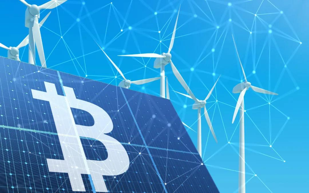 大规模比特币开采如何推动清洁能源创新?插图2