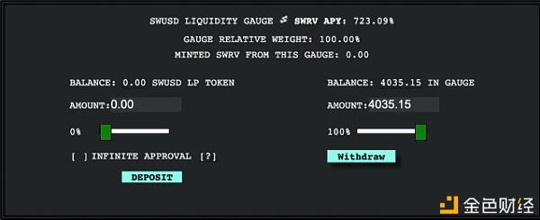Swerve的token swrv流动性挖掘教程插图9