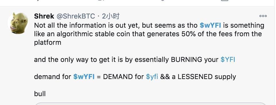 Yfi将拆分1000次,或转换为稳定货币协议插图3