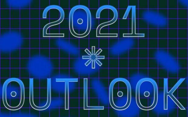 区块分析师对2021年的预测