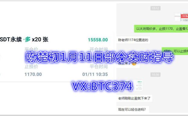 陈楚初:主流货币全部下挫。在陈先生的指导下,总收入为23859美元