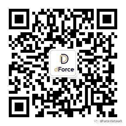 揭秘 dForce 的多货币资产和借贷协议插图2
