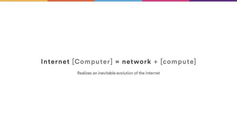 Dominic Williams 详述互联网计算机本质特征与 DFINITY 规划插图5