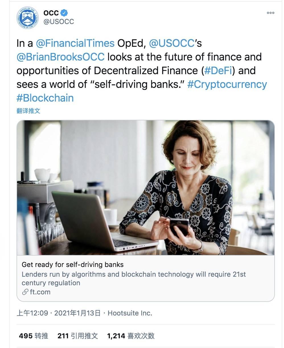 美国货币监理署代理署长:DeFi很可能会成为主流,监管机构必须准备好插图