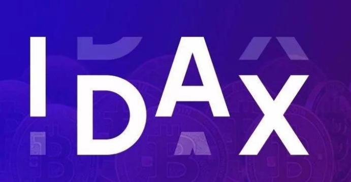 """【重磅】牵扯数亿资金的""""IDAX交易所""""终于被起诉了!!"""