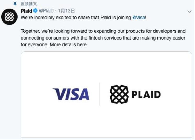 VISA放弃收购Plaid:DeFi通路被截断 53亿美元并购黄了插图1