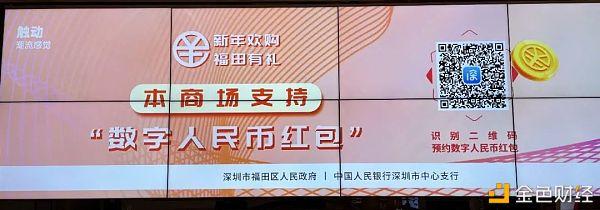 工行深圳分行:邀请所有用户开通数字人民币钱包插图