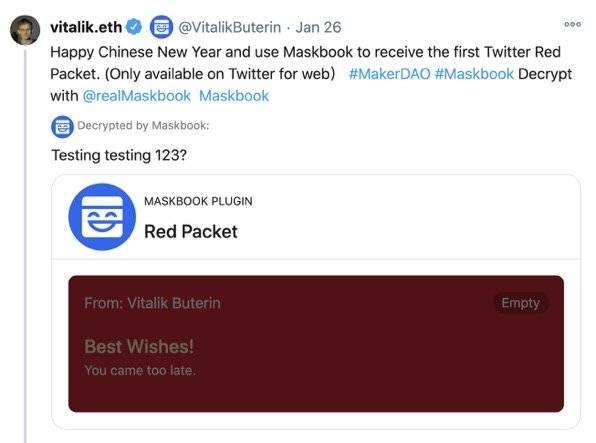 如何访问Web3.0?mask network创始人介绍产品功能和隐私功能插图2