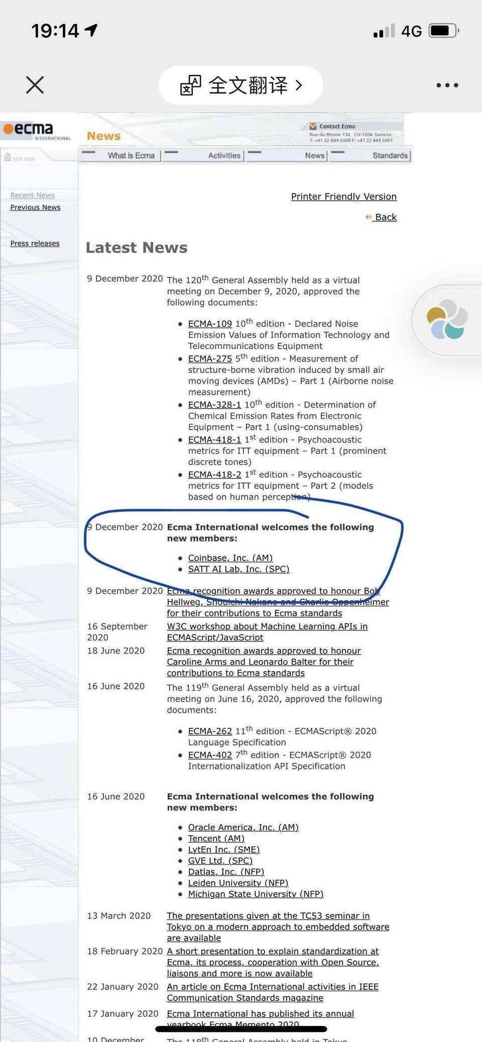 如何访问Web3.0?mask network创始人介绍产品功能和隐私功能插图12
